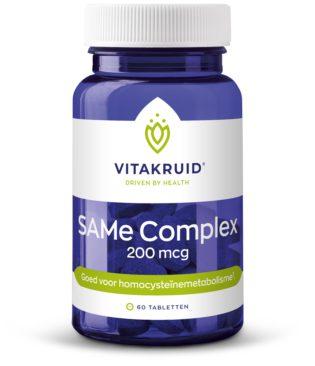 SAMe_Complex